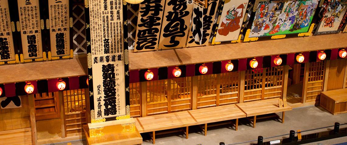 מוזיאונים ביפן