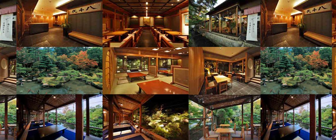 בתי מלון ביפן